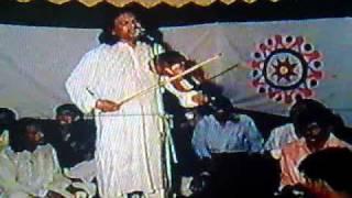 Phaki Miah - Marifothi Song
