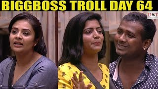 Bigg Boss 3 Telugu Troll Day 64 | Bigg Boss Trolls | Dot Entertainment