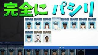 完全にマフィアのパシリと化した this is the police #3【KUN】