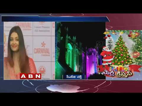 Aishwarya Rai Celebrates Christmas with Cancer Stricken Children | ABN Telugu