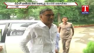 Minister Harish rao Attends National Water Development Agency meet  Telugu