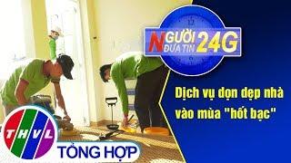THVL | Người đưa tin 24G (11g ngày 17/01/2019)