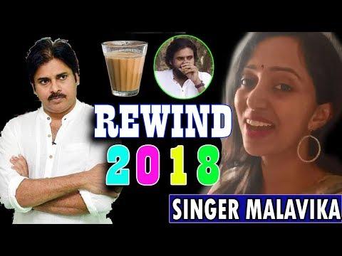 Singer Malavika Special Thanks to Pawan Kalyan Fans | Rewind 2018 | Tollywood Today