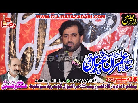 Zakir Imran Abbas Qumi | 15 December 2019 | Marakiwal Sailkot || Raza Production