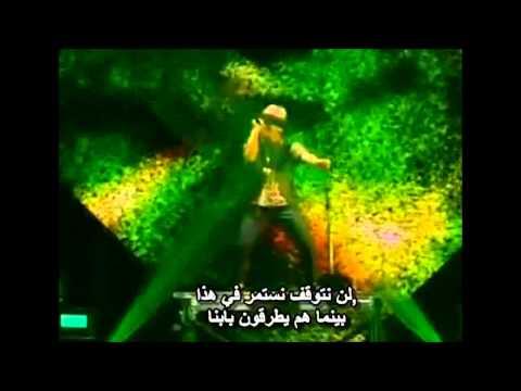 Bruno Mars Gorilla Live Amazing Performance أغنية برونو مارس غوريلا مترجمة video