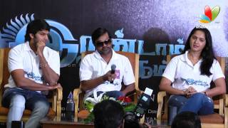 Irandaam Ulagam - Irandaam Ulagam Press Meet | Tamil Movie | Arya, Anushka Shetty, Selvaraghavan, Anirudh Ravichander