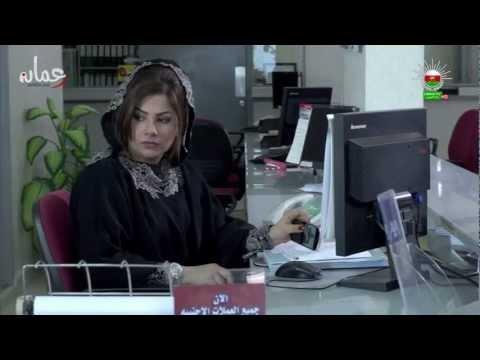 ارواح 03 HD - موقع عمان تيوب