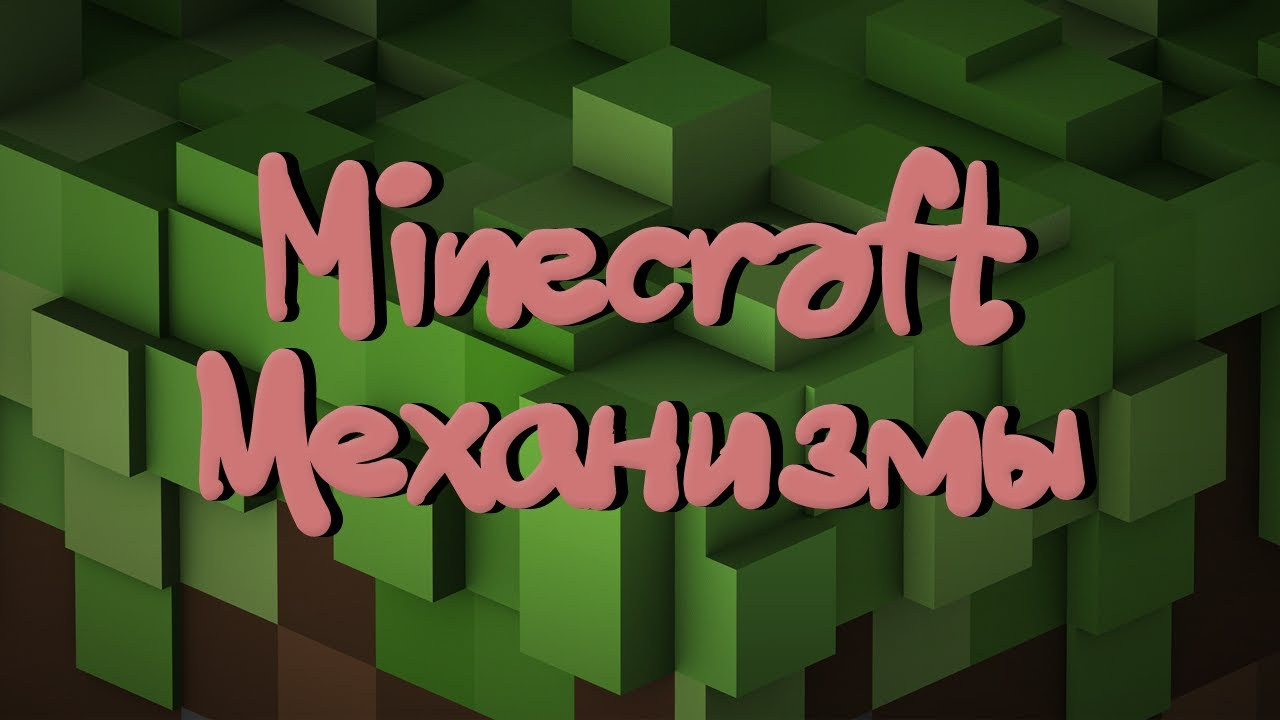 MineCraft: Чит-Мод (Huzuni) [1 7 2-1 7 5] - Читы - чит коды