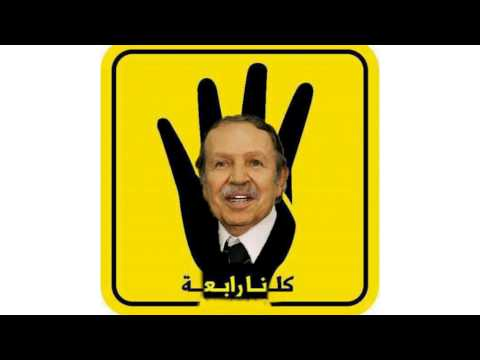 Algérie 2014 : élections présidentielles en Algérie Bouteflika pub2014