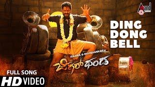 Jigarthanda Kannada Movie 2016 Full HD Song Ding Dong Bell Ravishankar Raahul Vijay Prakash VideoMp4Mp3.Com