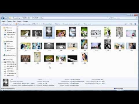 Как создать онлайн архив