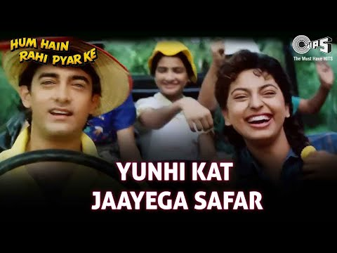 Yoonhi Kat Jaayega Safar - Hum Hai Rahi Pyaar Ke - Aamir Khan...