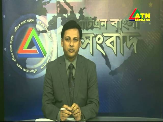 Atn Bangla UK News 20 July 2014