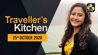 TRAVELLER'S KITCHEN - 2020.10.25