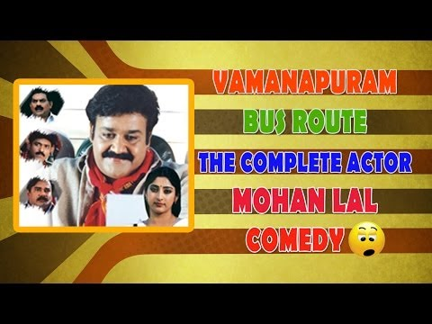Vamanapuram Bus Route Full Comedy