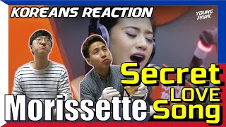 Koreans React to Morissette Amon - Wish 107.5 'Secret Love Song' Reaction [ENG SUB]