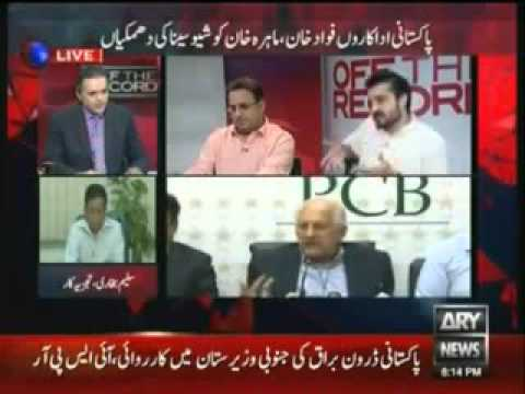 Pakistan Media Happy On VICTORY of India against South Africa Cricket Match  Awaz Tv Official