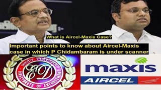 CBI files charge sheet against Chidambaram in Aircel-Maxis case||  చిదంబరానికి షాక్‌