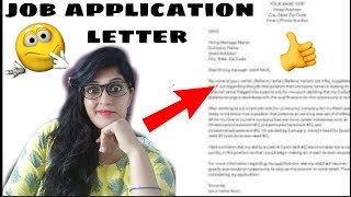 How to write  job application  for teacher   ||how to write Cover letter