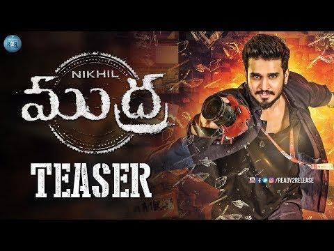 Mudra Teaser | Mudra Motion Teaser | Nikhil | Lavanya Tripathi | TN Santosh | Ready2Release