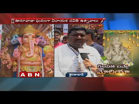 Khairatabad Ganesh Utsav Committee Member Speaks About Celebrations