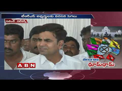 Focus on Telangana latest Politics, Mahakutami and TRS faces Heat From Rebel Candidates