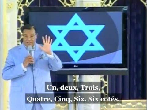 Le Ministre Louis Farrakhan explique l'étoile de david