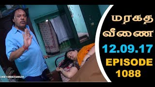 Maragadha Veenai Sun TV Episode 1088 12/09/2017