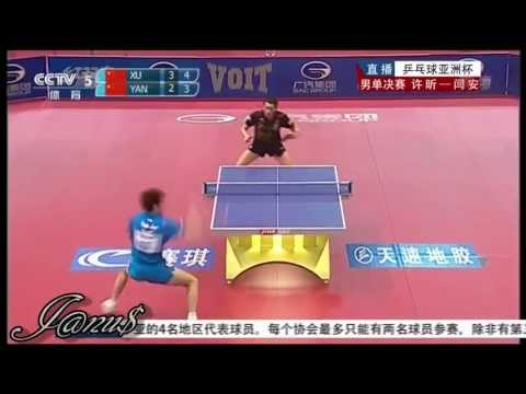 2013 Asian Cup (ms-final) XU Xin - YAN An [HD] [Full Match/Short Form]