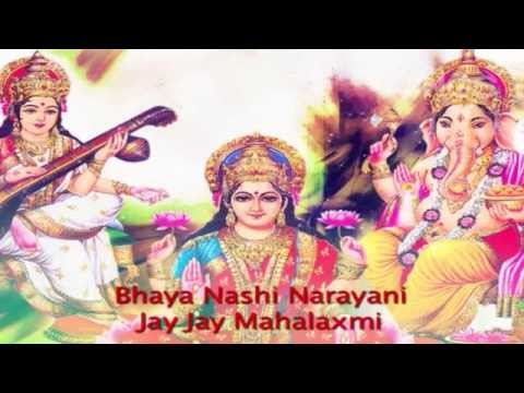 Jai Jai Mahalaxmi - Mahalaxmi Mantra video