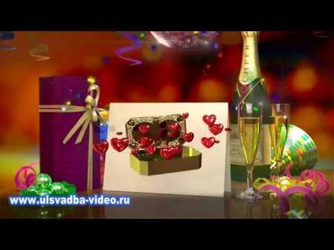 Свадебные подарки футаж 86
