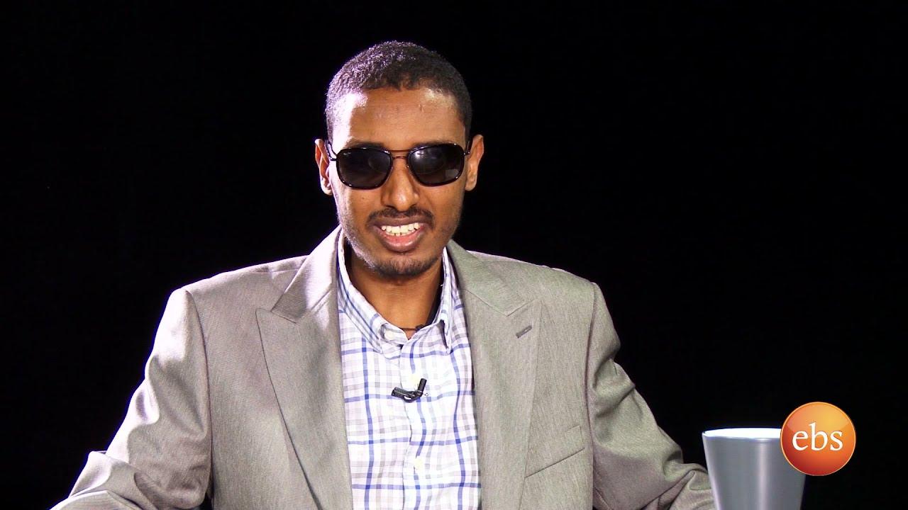 Reyot ርዮት: Talk With Dr. Hailu Habtu - ቆይታ ከዶ/ር ሃይሉ ሃብቱ ጋር