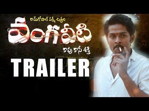 #RGV Vangaveeti Movie Trailer - Chalasani Venkata Ratnam Characterization - Vangaveeti Radha