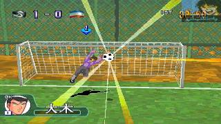 Captain Tsubasa Get in The Tomorrow PS1 First Hack By Wakashimazu