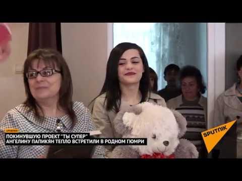 Армянская участница Ты супер! желает победы девочке из Азербайджана