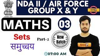 Class 03 | Air Force Group X,NDA II ,Navy AA/SSR/MR | Maths | By Vivek Rai Sir||  Sets (Part-2)