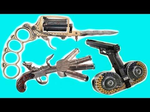 САМЫЕ РЕДКИЕ И НЕОБЫЧНЫЕ СТВОЛЫ В МИРЕ / Самое Необычное Оружие в Мире