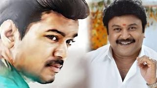 Vijay and Prabhu Acting New Tamil Movie | Latest Tamil Cinema News | Cinema Updates