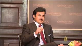 كلمة أمير قطر الشيخ تميم أمام طلاب جورج تاون