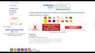 Приложения на Google Play – Одноклассники