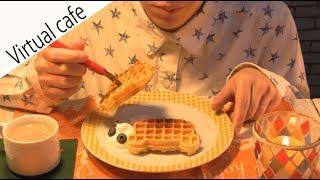 ASMR Cafe【3D sound】 正面ver.【リラックマ ワッフル】注:咀嚼音