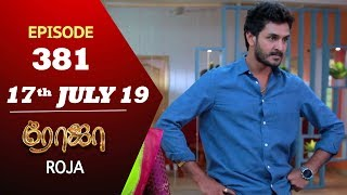 ROJA Serial | Episode 381 | 17th July 2019 | Priyanka | SibbuSuryan | SunTV Serial |Saregama TVShows