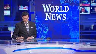 Ada Derana World News | 1st of December 2020