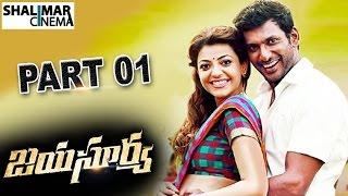 Jayasurya Movie || Part 01/12 || Vishal, Kajal Aggarwal || Shalimarcinema