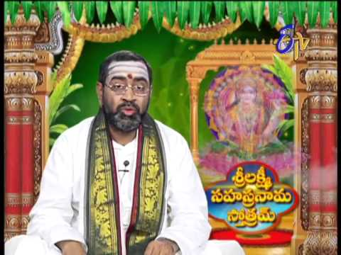 Sri Lakshmi SahasranamaStotram - శ్రీలక్ష్మీ సహస్త్రనామ స్తోత్రమ్ -25th September 2014 Episode No146
