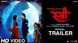 Stree Official Trailer | Rajkummar Rao, Shraddha Kapoor, Dinesh Vijan, Raj&DK, Amar Kaushik | Aug 31