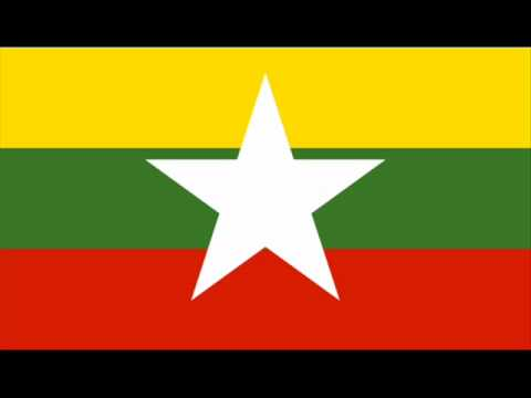 National Anthem of Myanmar vocal with new flag