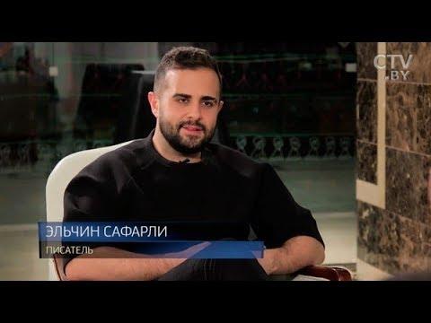 """Эльчин Сафарли: """"Люди перестали бороться за отношения"""" - большое интервью"""