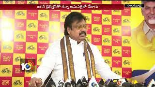అమిత్,జగన్ కుమ్మక్కు..| Varla Ramaiah Slams YS Jagan | Vijayawada