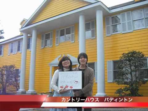 栃木県那須エリアの観光施設より皆様へ